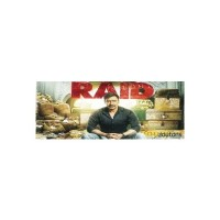 Flat 50% Cashback upto 100 On Raid Movie Tickets booked through Paytm Valid for All Users